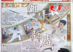 Newspaper1-1
