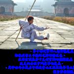 banner_武當-150625