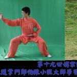 banner_陳式太2